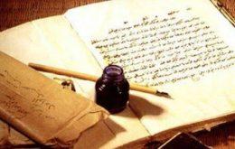 الكتابة وأهميتها عبر الزمان
