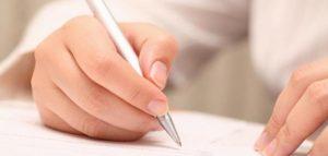 دروس في تعليم كتابة المقالات