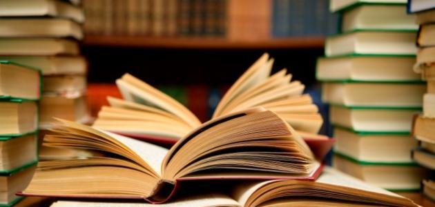 كتابة الأبحاث العلمية المتخصصة باللغة العربية
