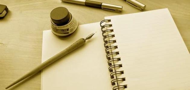 كيفية كتابة رسالة لشخص ما