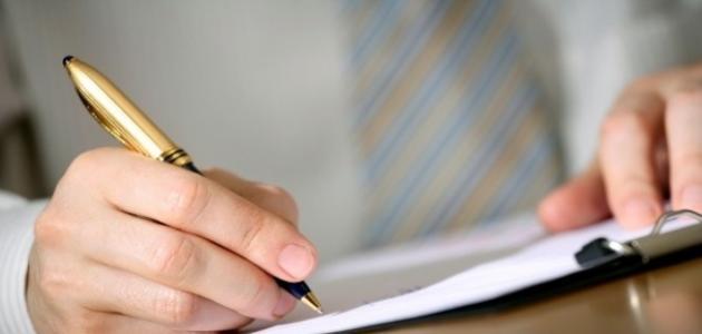 كيفية كتابة مقال صحفي