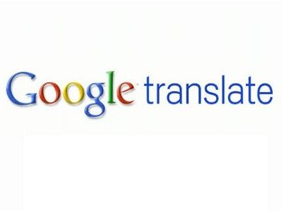 المُترجم الآلي أم البشرى؟