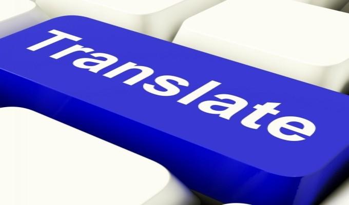 ترجمة النص الأدبي