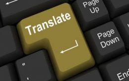 اختصاصاتٍ في الترجمة