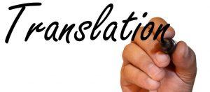 الترجمة الإعلامية
