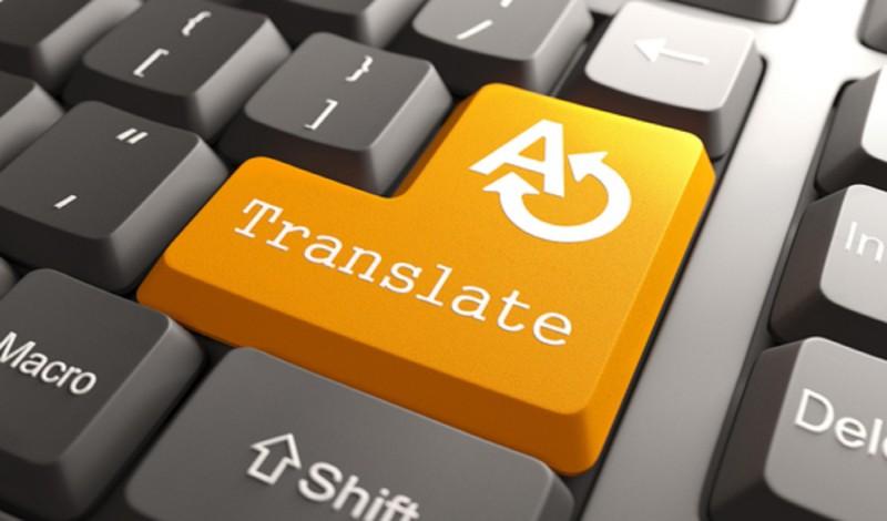 تعلم الترجمة