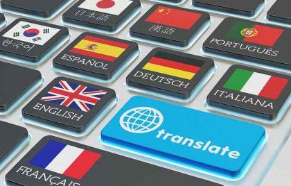 المهارات الرئيسية للترجمة