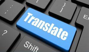 خدمات ترجمة من العربية إلى الإنجليزية