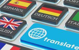 حركة الترجمة
