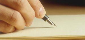 فن كتابة المقالات