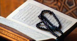 ترجمة النصوص الدينية