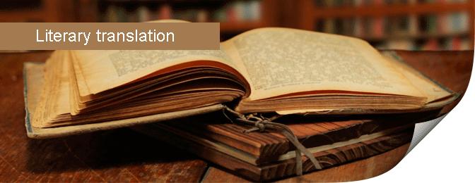 الترجمة الأدبية