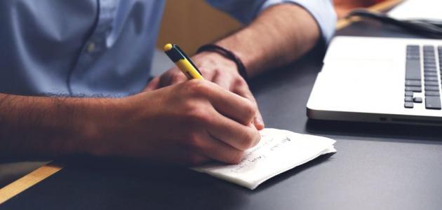 كتابة النصوص الإعلانية
