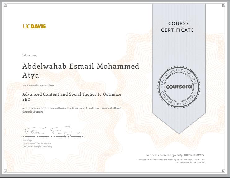 كورس سيو مجاني مع شهادة مجانية معتمدة من جامعة كاليفورنيا